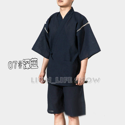 Japanese Kimono With Short Sleeve For Men - Style 2