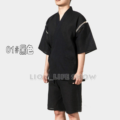 Japanese Kimono With Short Sleeve For Men - Style 3