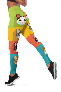Cute Cats Leggings for Cat Lovers