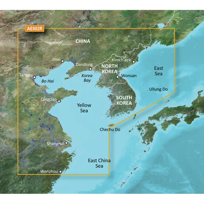 Garmin BlueChart g2 Vision HD - VAE002R - Yellow Sea - microSD/SD
