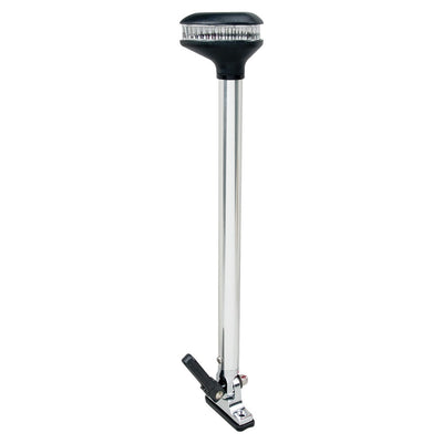 Perko Stealth Series - Fold Down All-Round Light - Vertical Mount 13-3 8 Height - 2NM Range