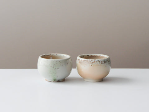 A Pair of Shimmering Cups
