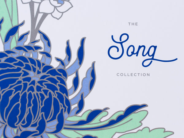 The Song Collection (2017)