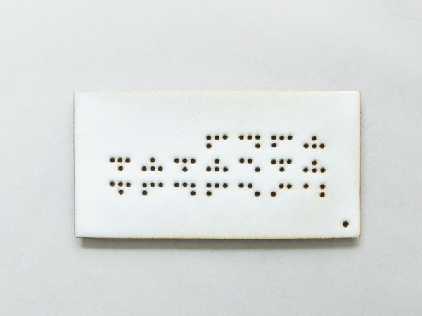 Notation Tray, Medium