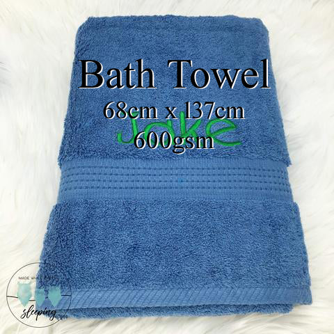 Personalised Bath Towel - DENIM