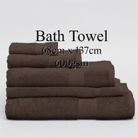 Personalised Bath Towel - MOCHA