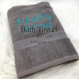Personalised Bath Towel - STEEL GREY