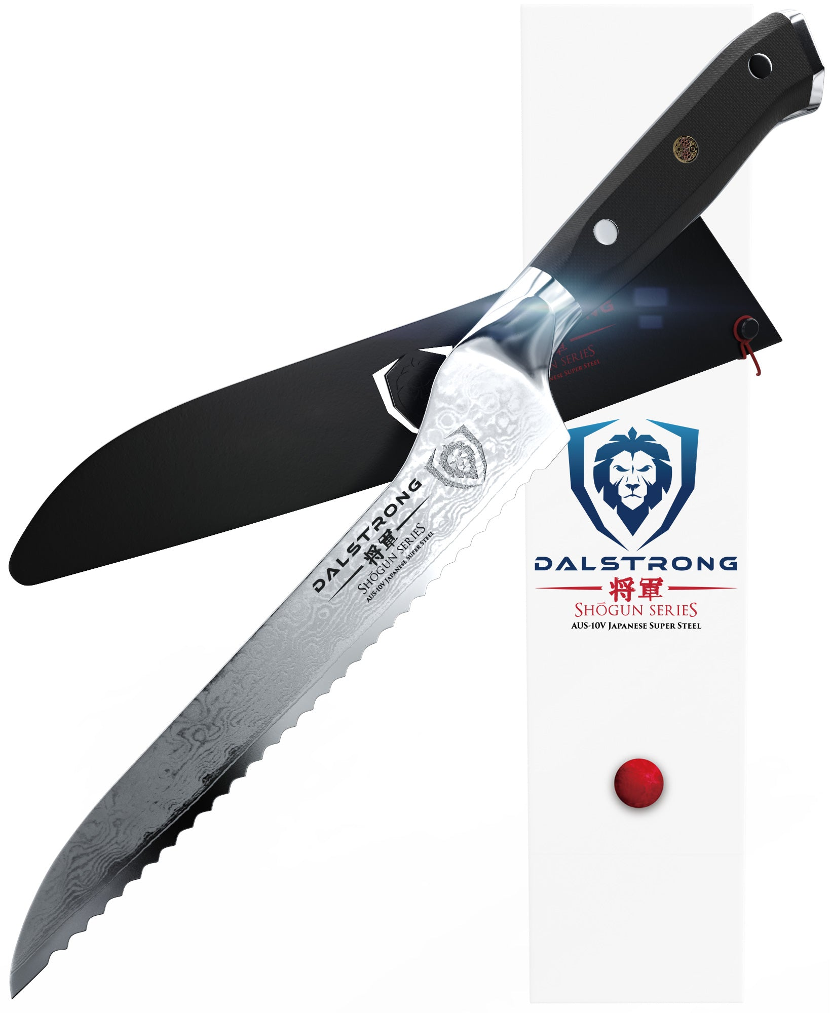 Shogun Series Serrated Offset Knife