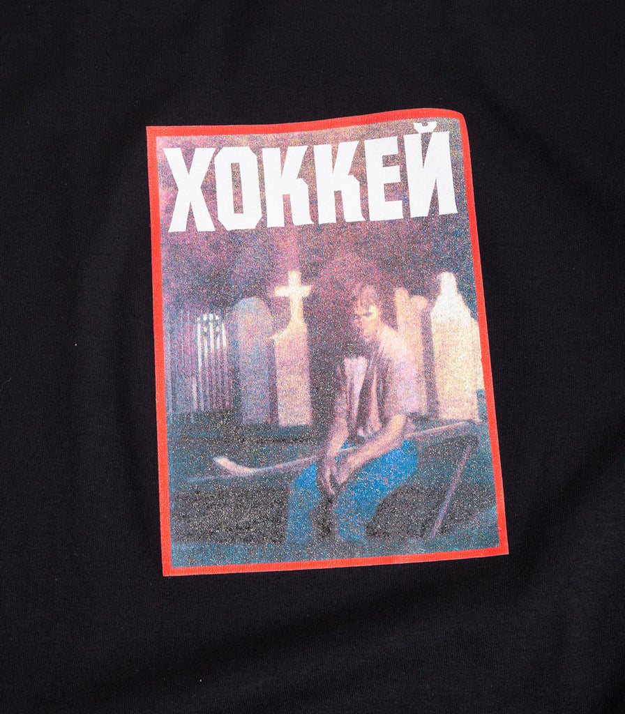 Hockey Nik Stain T-Shirt