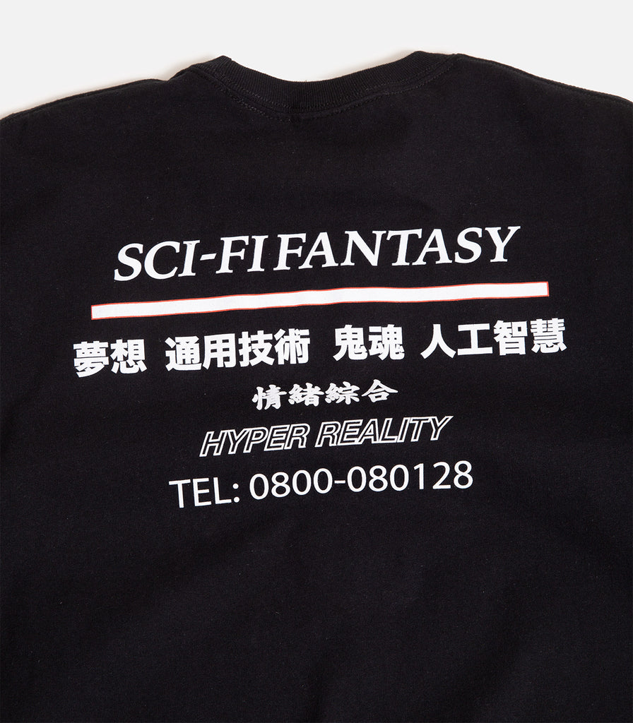 Sci-Fi Fantasy Industrial Long Sleeve T-Shirt