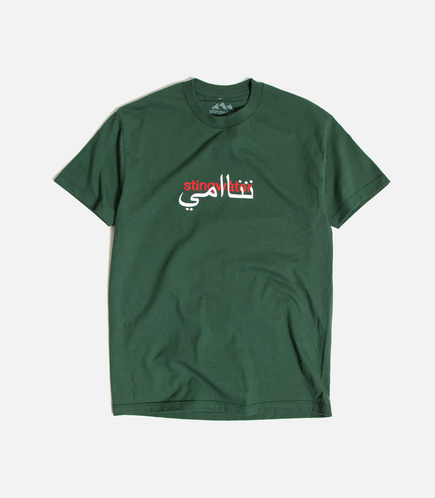 Stingwater Arabic T-Shirt