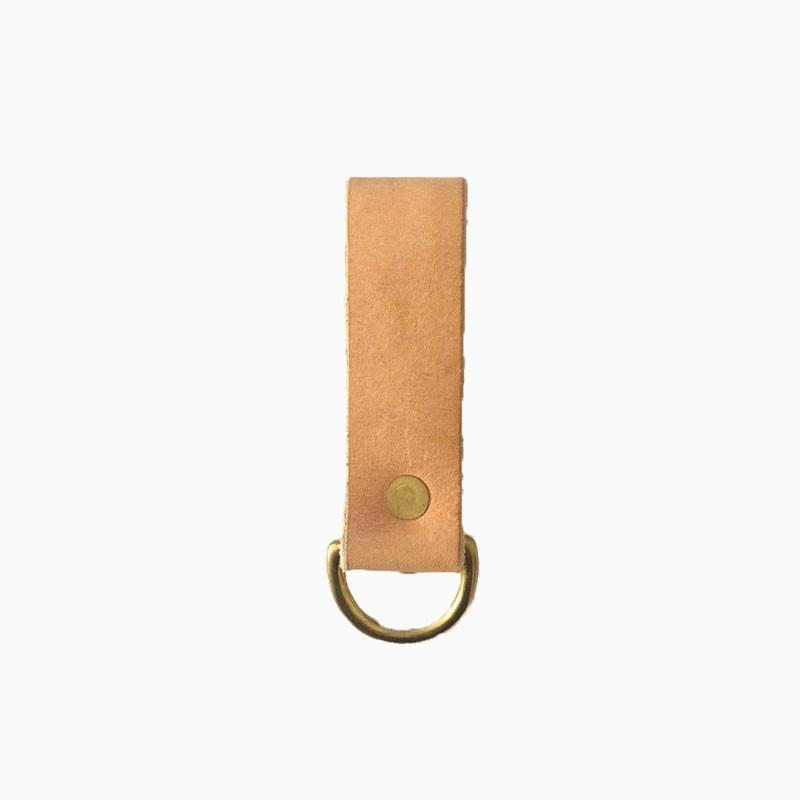 Haiti Leather Keyring Cream - sundayisle