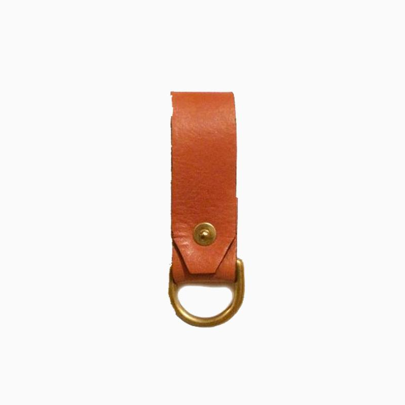 Haiti Leather Keyring Natural - sundayisle