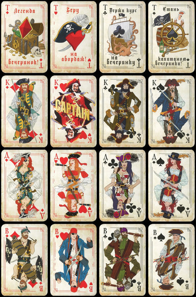 Captain Morgan Playing Cards by Line Graph Russian Vintage deck