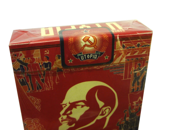 State of Utopia Playing Cards 20th Century Communist Art Deck