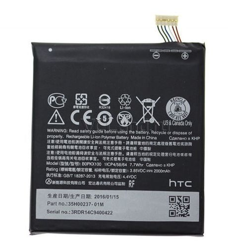 HTC Desire 626 Battery Replacement