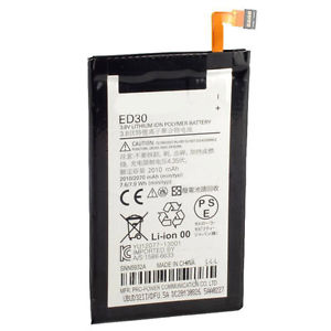 Motorola Moto G (2nd generation)  2070mAh Replacement Battery