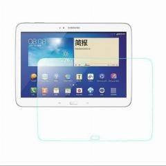 "Premium Samsung Galaxy Tab 3 (10"") Glass Screen Protector - PhoneRemedies"