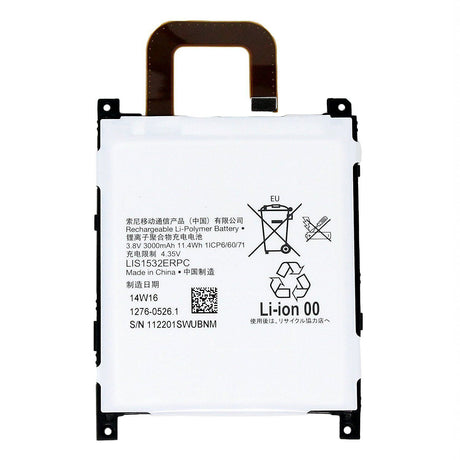 Sony Xperia Z1 Replacement Battery 3000mAh
