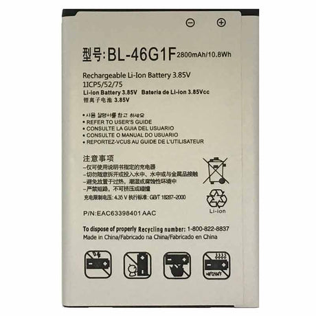 LG Harmony 2800mAh Replacement battery