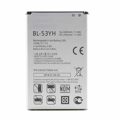 LG K20 Battery Replacement