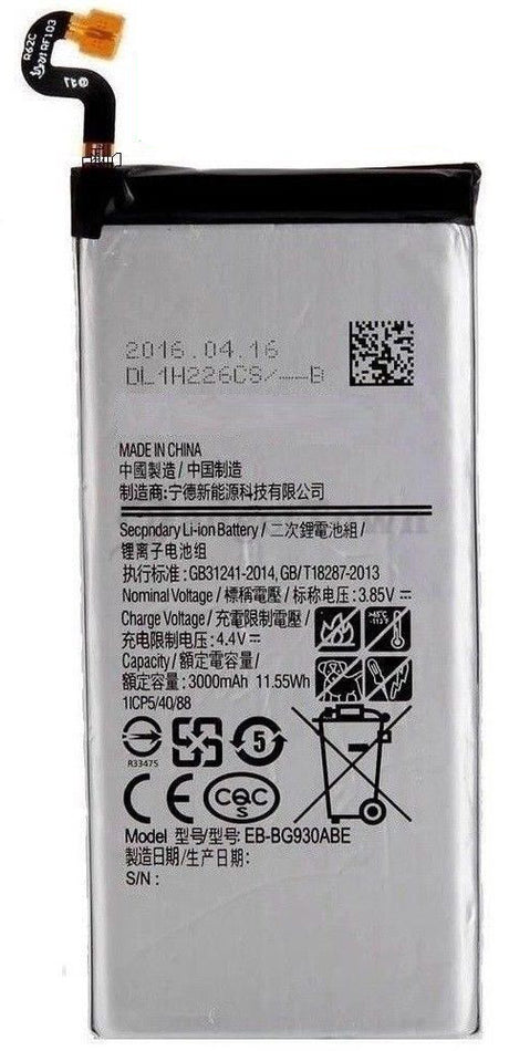 Samsung Galaxy S7 Battery Replacement 3000 mAh