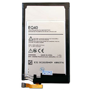 Motorola Droid Turbo Replacement Battery 3900 mAh