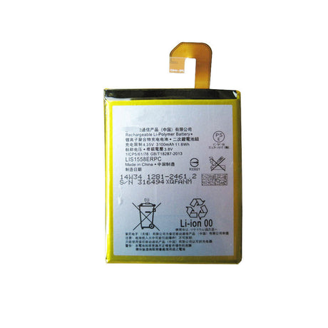 Sony Xperia Z3 Replacement Battery 3100 mAh -D6653|D6618|D6616