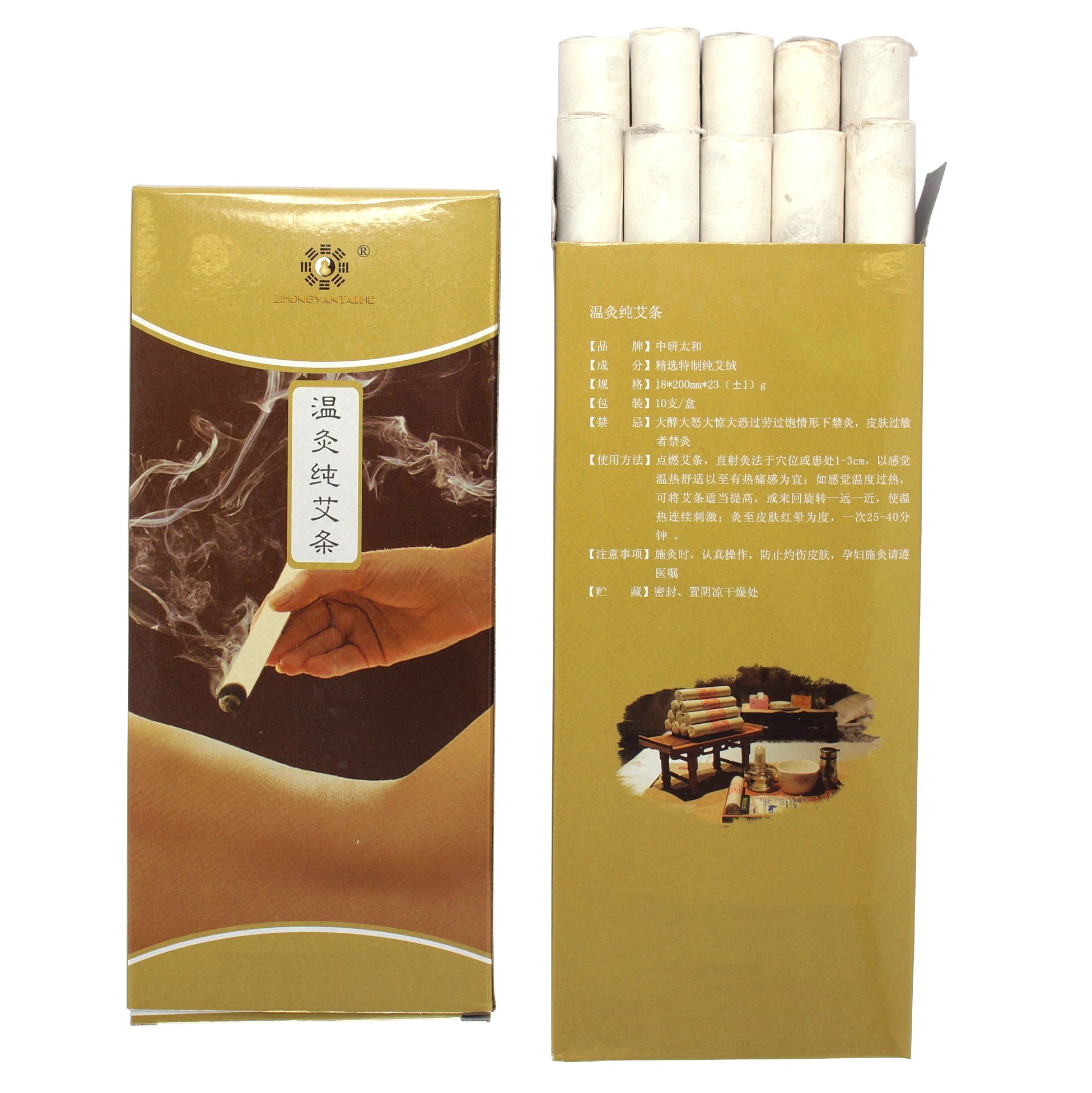 CyberTech Pure Moxa Rolls for Mild Moxibustion