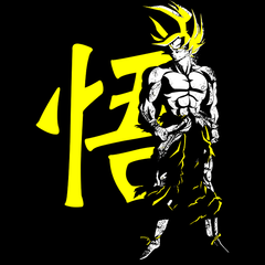 Super Saiyan Goku - Dragon Ball Z tshirt in india cash of delivery