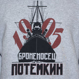 Battleship Potiomkin T shirt Eisenstein Russian Revolution Political Left Wing Tee Grey