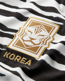NIKE Korea KFA 2020 Men's Away Jersey