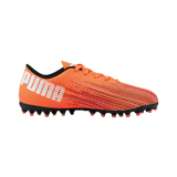 PUMA ULTRA 4.1 MG JR