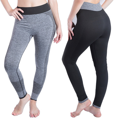 Women's Sexy Leggings For Workout Elastic Leggings Women - Hautify