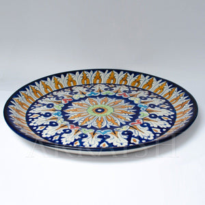Plates & Platters Tranquility Round Platter