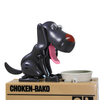 Choken Bako Doggy Coin Bank - Giftolution