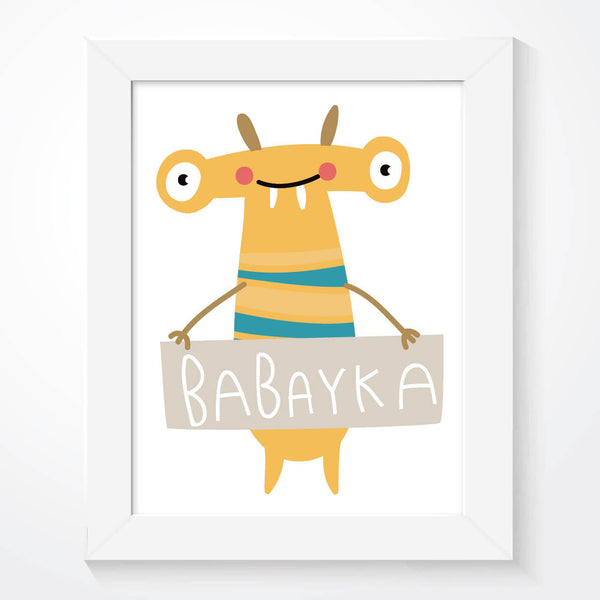 Funny Striped Monster Boys Bedroom Print