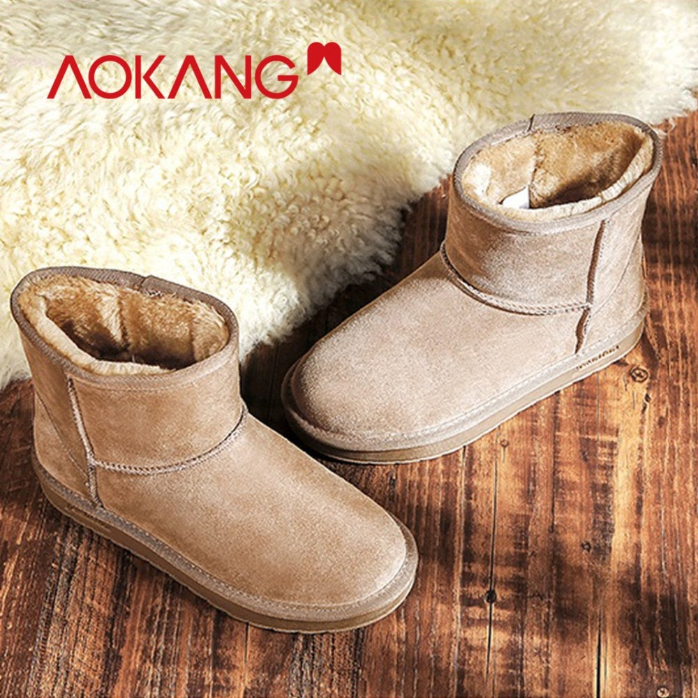 Winter Snow Boots Women Flock Warm Plush Insole Ankle Boots - MARI MAR SHOP