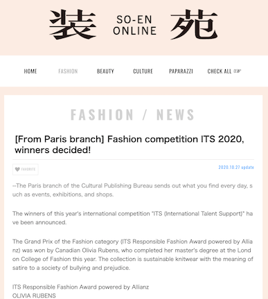 Fashion competition ITS 2020, winners decided!