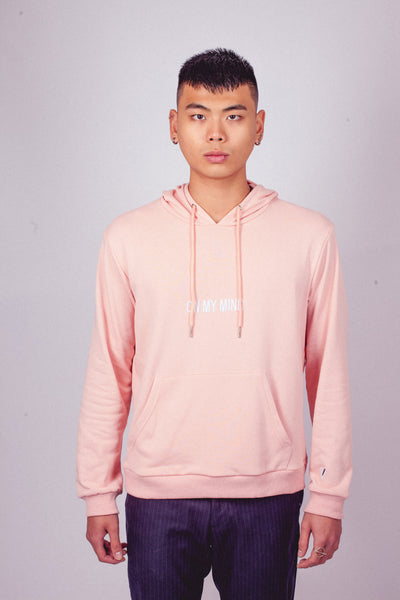 "Rose ""ON MY MIND"" Hoodie"