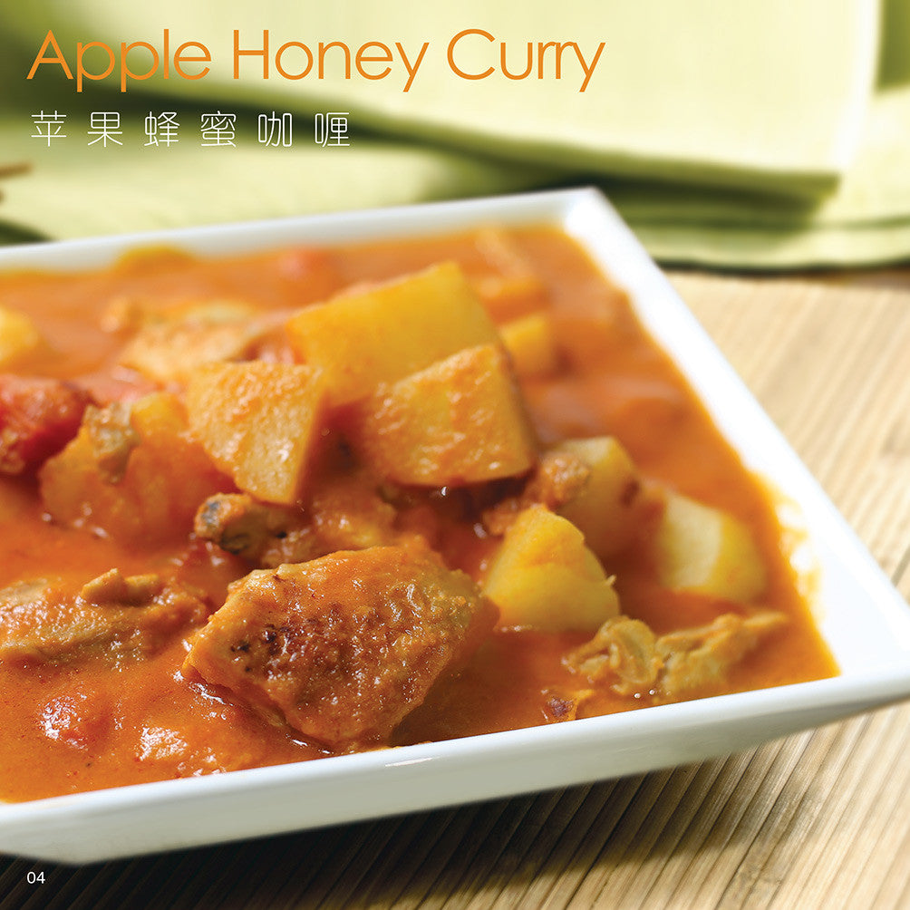 Apple Honey Curry