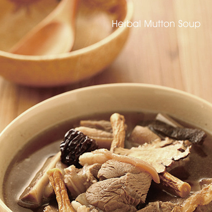 Herbal Mutton Soup