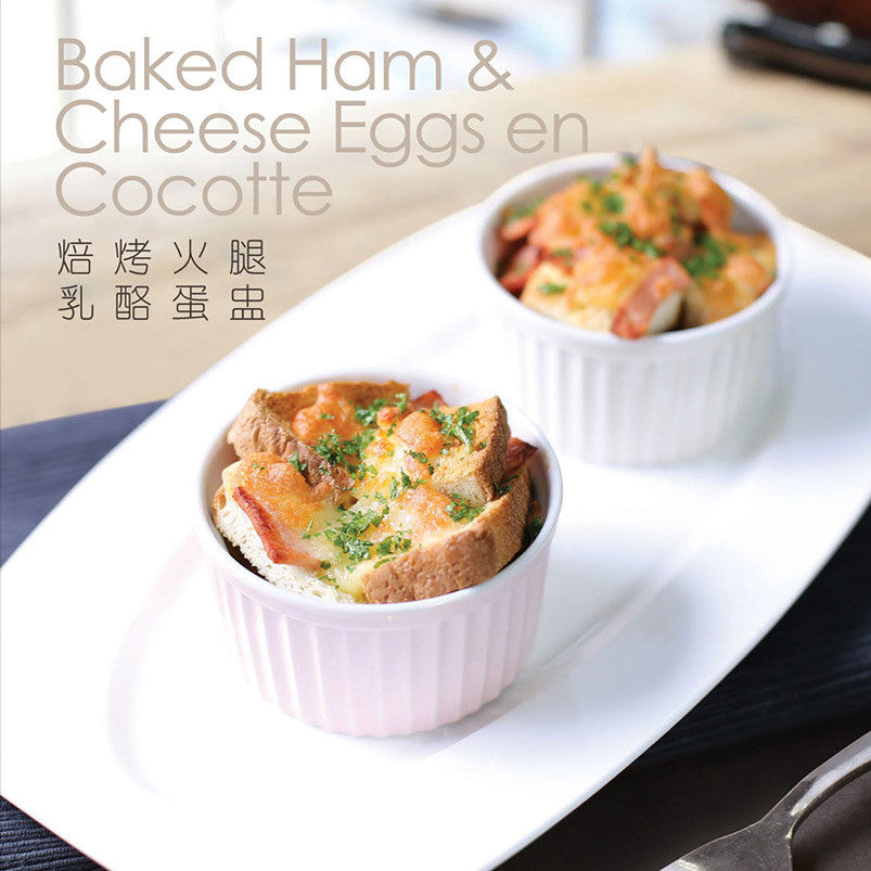 Baked Ham & Cheese Eggs en Cocotte