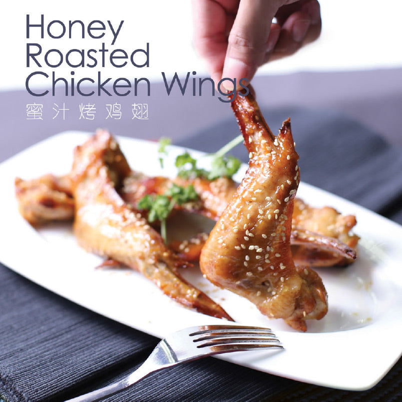 Honey Roasted Chicken Wing
