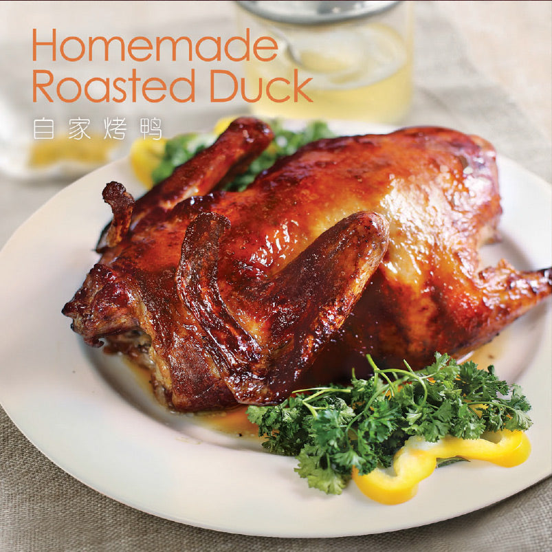 Homemade Roasted Duck
