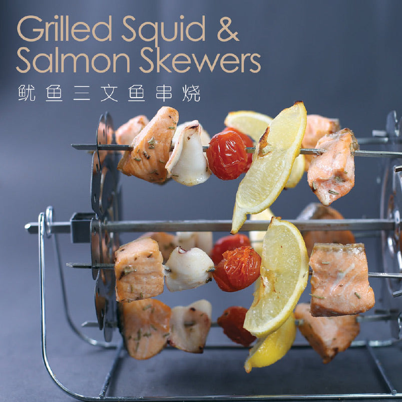 Grilled Squid & Salmon Skewers