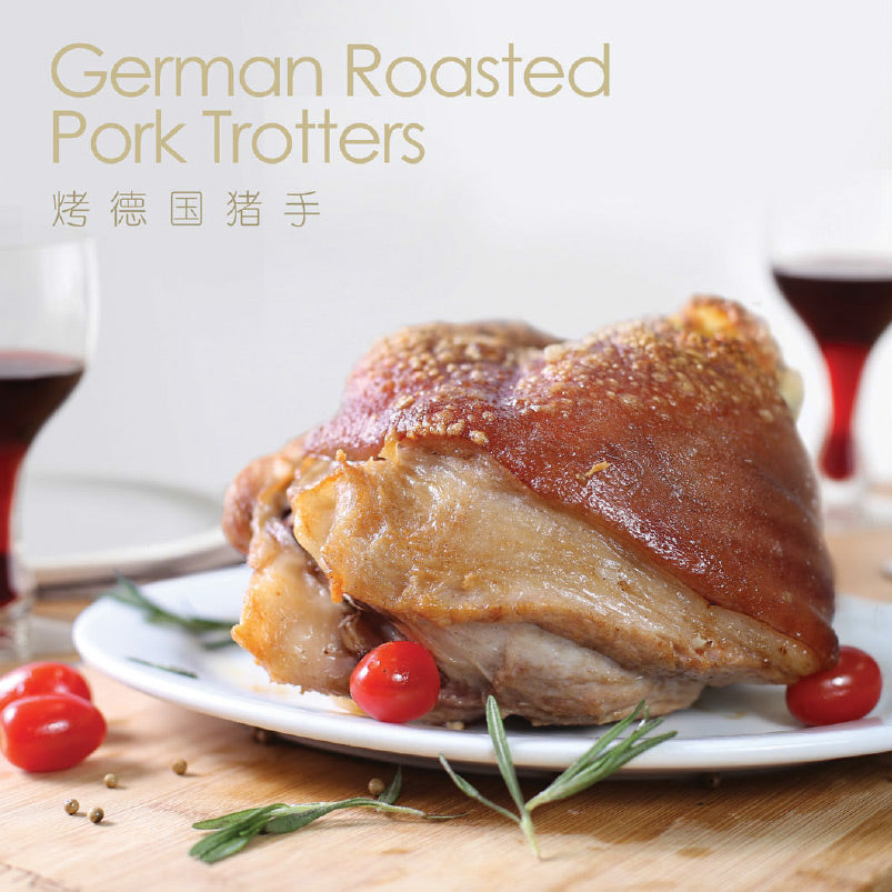 German Roasted Pork Trotters