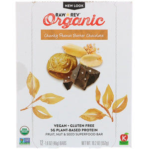 CHUNCKY PEANUT BUTTER CHOCOLATE ORGANIC BOX * 12 BARS