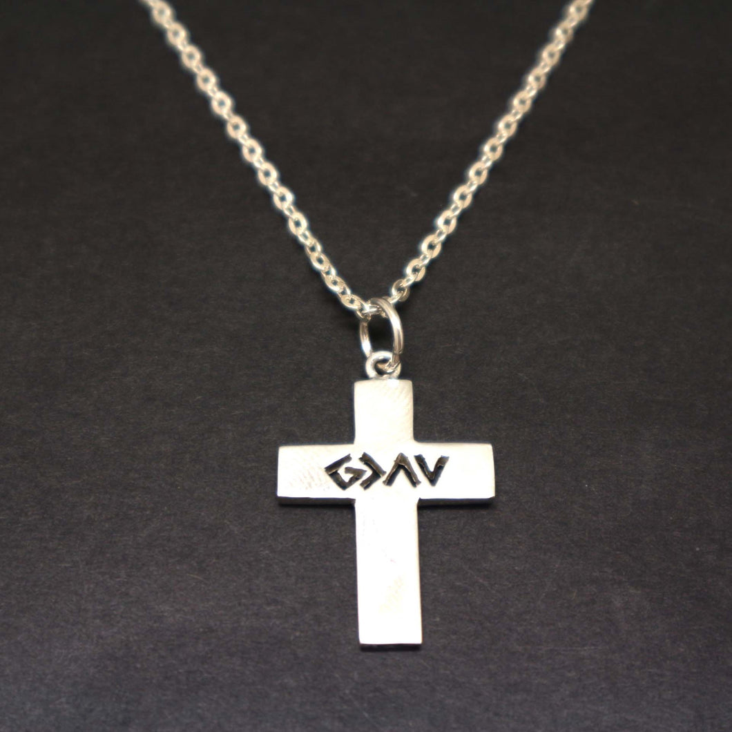 God is Greater Cross Necklace