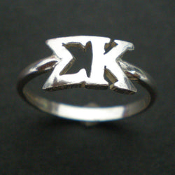 Sigma Kappa Ring